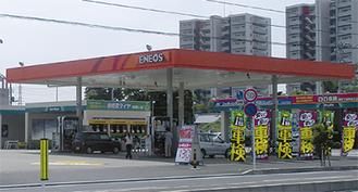 2月から実証実験が始まるDr.Drive海老名中央店