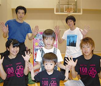 古瀬村直人さん、真惺くん、高本さん、山崎さん大翔くん、那須野さん(左奥から時計回りで)