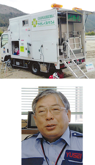 避難所に設置されたトイレ車(上)・八木社長(下)
