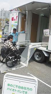 リフトが装備されたトイレ車