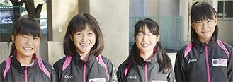 写真左からリレーメンバーの稲村さん、都丸さん、青木さん、小桧山さん
