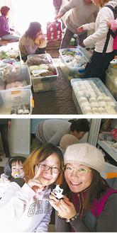 毛糸を分け合う仮設住民(写真上)現地で知り合った友人と三田村さん(同下右)