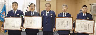 表彰された4部門