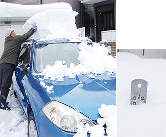 東柏ケ谷2丁目付近では60cm近い積雪があった