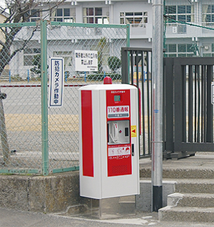 門沢橋小の南側に設置された防犯緊急通報装置