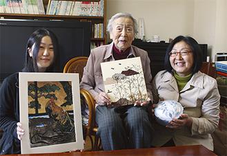 作品を手にする左から尾山香さん、小熊雪子さん、尾山幸さん