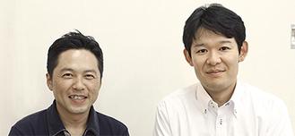 井出さん(右)と落合さん(左)