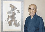 米寿の書家が展示会