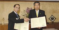 西日本域と初の災害協定