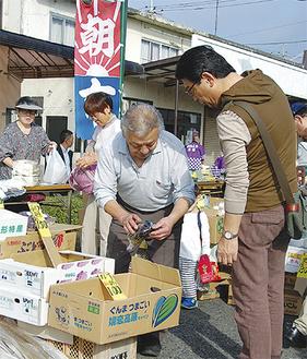 野菜や魚が限定価格で販売される