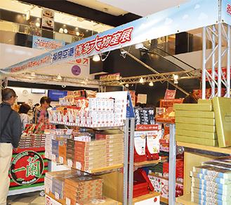 上り線の「博多大物産展」は連日多くの買い物客で賑わっている