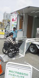 リフトが装備され、車いすでも困らないトイレカー