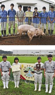 「養豚部」と「中農アイガモ農法」課題研究チーム