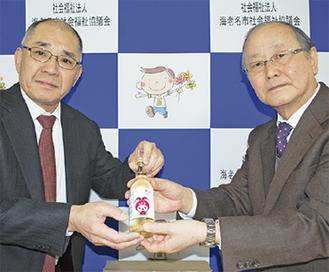 杉崎代表(左)と安藤理事長