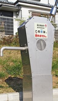 設置された防災用井戸