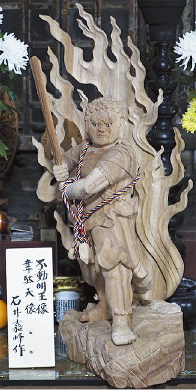 宮本 武蔵 木彫り