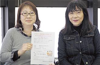 参加を呼び掛ける藤田会長(右)と担当者