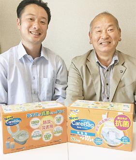 山本代表(左)と萩原会長(右)