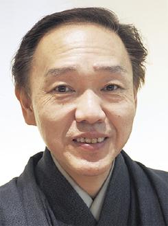 重要無形文化財能楽の保持者・加藤さん