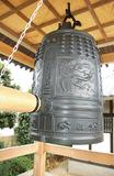 常在寺に新梵鐘(ぼんしょう)