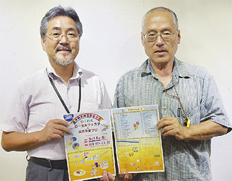 来場を呼び掛ける松本会長(左)と飯島代表