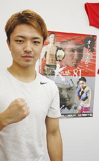 インタビューに応える西京選手