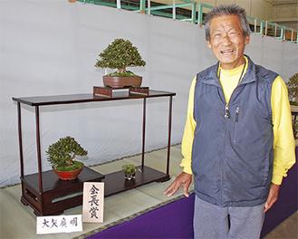 初の会長賞に輝いた作品と大矢さん