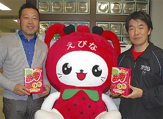 今井さんと武井さん(左)