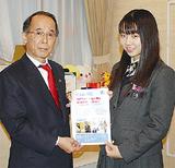 活動を報告する齊藤さん(右)