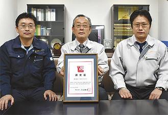 認定証を手にする川添代表(中央)