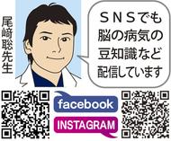 """「糖尿病が""""脳卒中の発症リスク""""を高める!?」"""