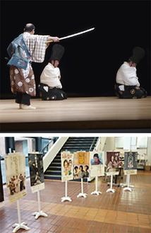 茂山千五郎家の狂言(上)と過去の公演ポスター展示