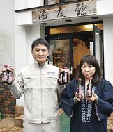 初のえび〜にゃボトル製作