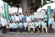 欅(けやき)RC(ロータリークラブ)が大ケヤキ清掃