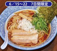 煮干し中華そば麺屋「銀星」-海美風―