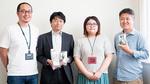 最優秀賞を獲得した橋本さん(左から2番目)と主催者ら