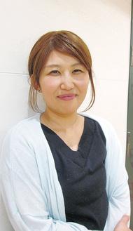 3児の母で、現在闘病中の桜林さん