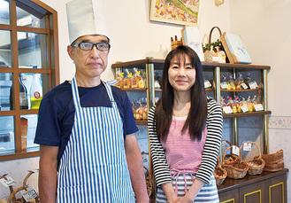 店主の利夫さんと夫人の久子さん