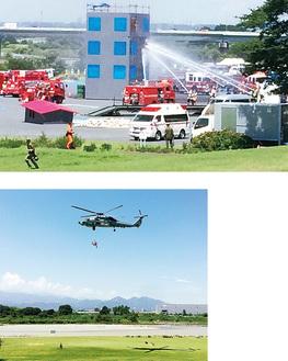 救出救助訓練などが大規模に実施された