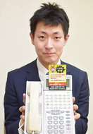「キャッシュカードの詐欺」急増