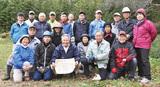 神奈川地域社会事業賞を受賞