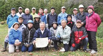 10日に行われた活動に参加した同会メンバー