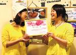 「ほっと大賞」に選ばれたRe cafe(リカフェ)