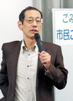 ごみの減量化に詳しい東洋大学の山谷教授が講話