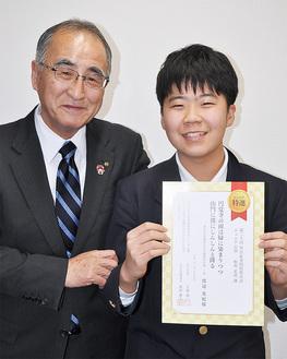 2月7日に伊藤文康教育長に受賞を報告した渡辺さん