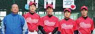 南関東選抜に4人