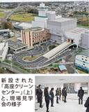新ごみ処理施設、内部公開