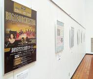 自主事業ポスター展