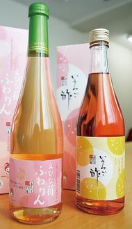 """9年ぶりに開発されたスパークリングワイン""""えびな苺 ふわりん""""(左)と、いちご酢"""