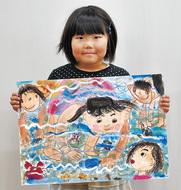浜田涼菜さんが奨励賞